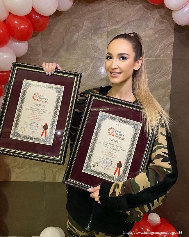 Ольга Бузова с сертификатами