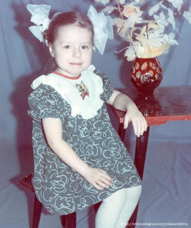 Юлия Савичева в детском садике