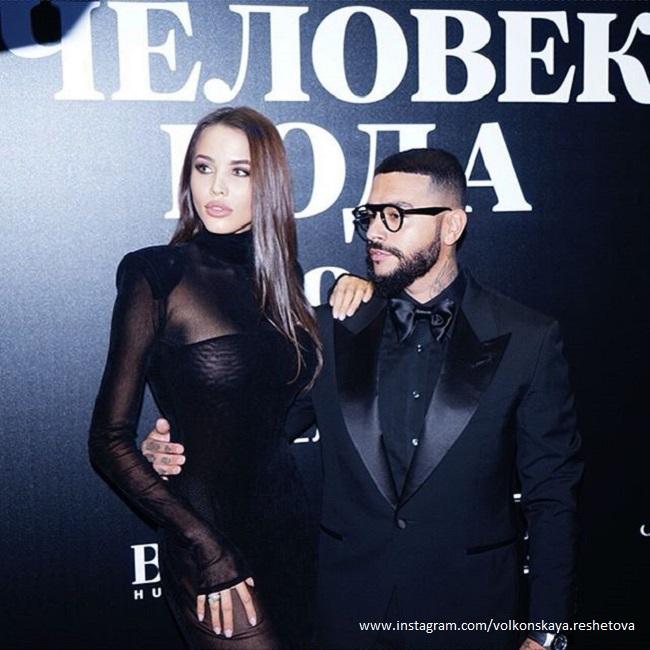 Тимати с бывшей женой - https://z-aya.ru