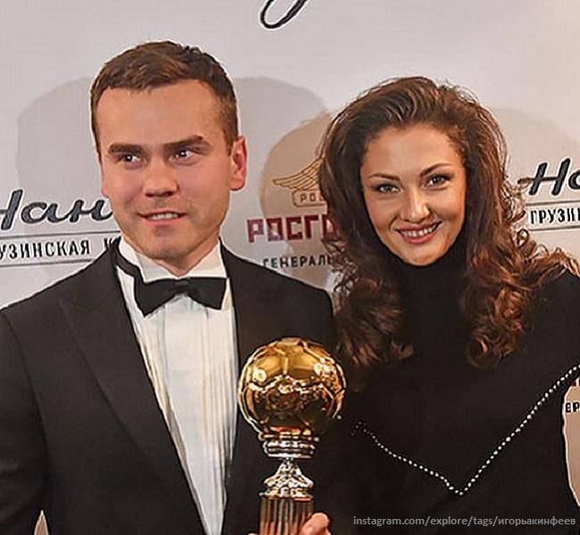 центром игорь акинфеев с женой свадьба фото вот, когда есть