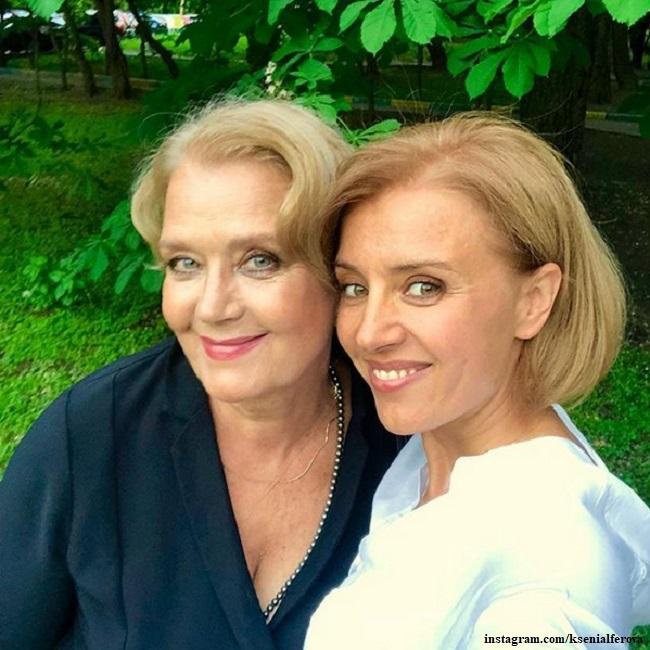Ксения и Ирина Алферовы