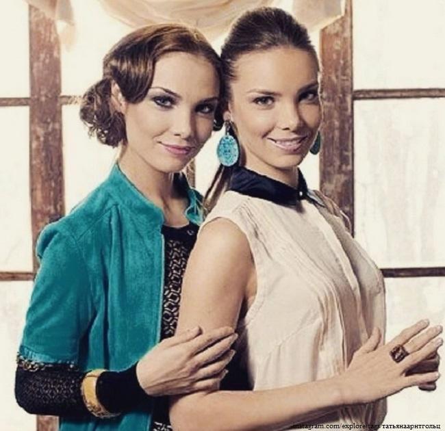 Ольга и татьяна арнтгольц фото вместе