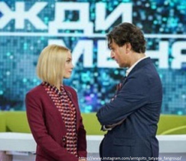 Татьяна Арнтгольц и Сергей Лазарев