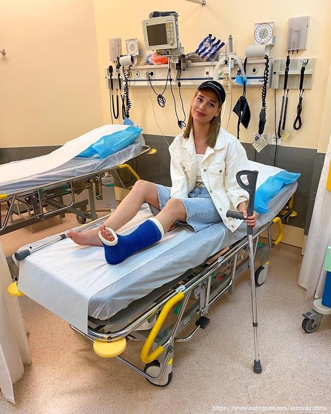 Кристина Асмус в больнице