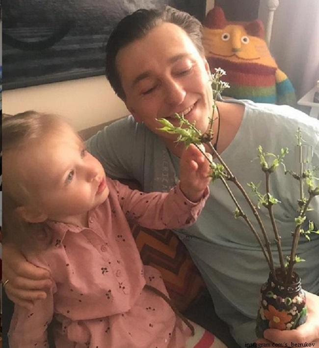 Сергей и Мария Безруковы