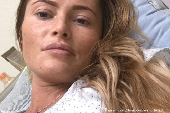 Дана Борисова в больнице