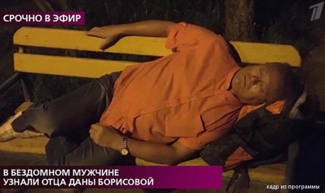 Father Dana Borisova, Alexander nocete on the benches