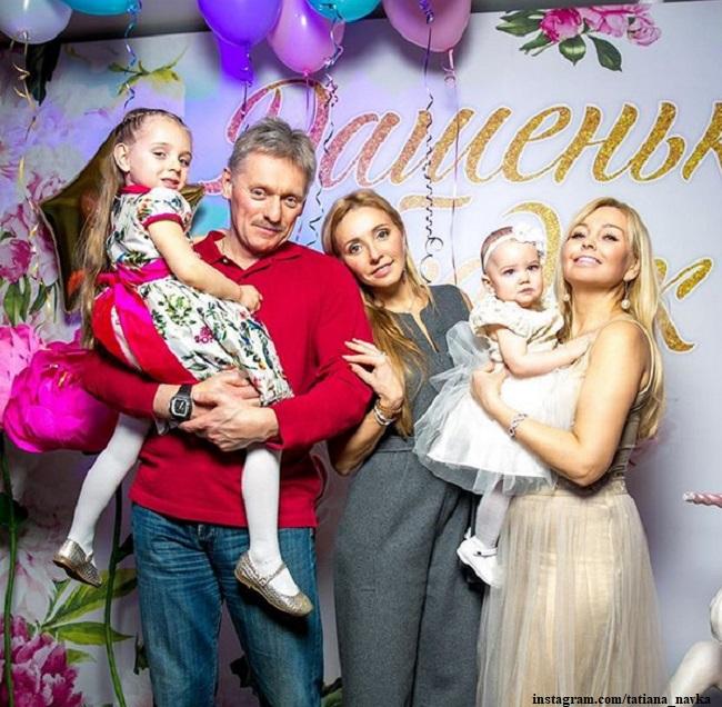 Дмитрий Песков, Татьяна Навка с дочерью Надей, с сестрой и племянницей