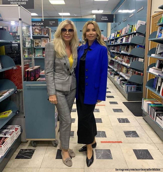 Марина Юдашкина и Марина Газманова