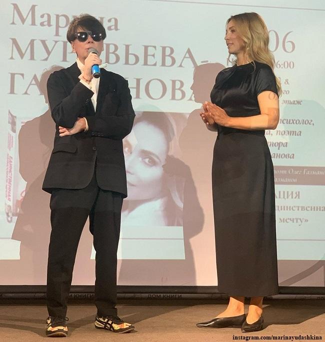 Валентин Юдашкин и Марина Газманова
