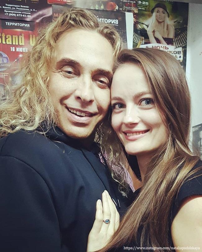 Sergey Glushko with his mistress