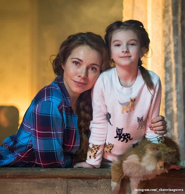 Екатерина Гусева с дочерью Анной