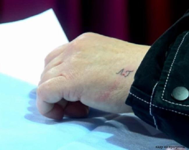 Larisa Guzeeva got a tattoo