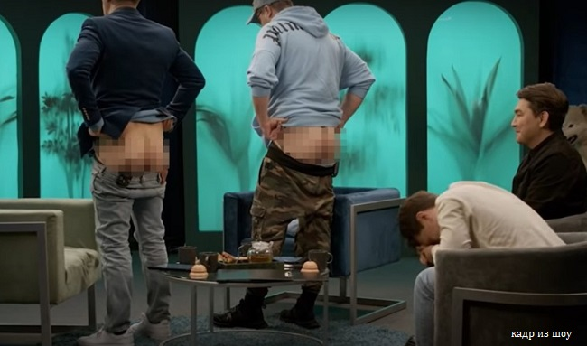 Garik Kharlamov and Timur Batrutdinov took off their pants in the studio