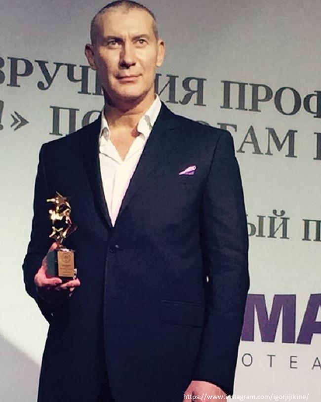 Иван Жижикин