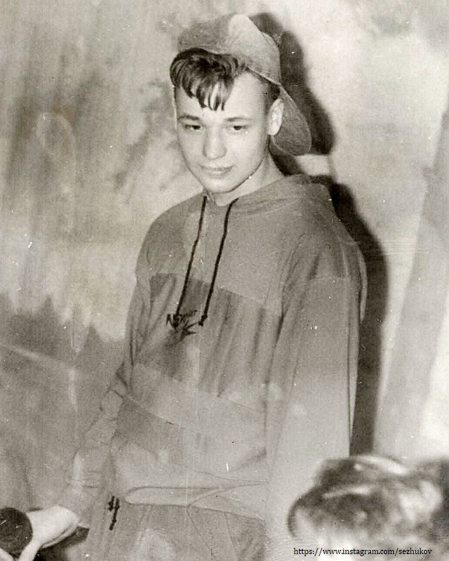 Юный Сергей Жуков