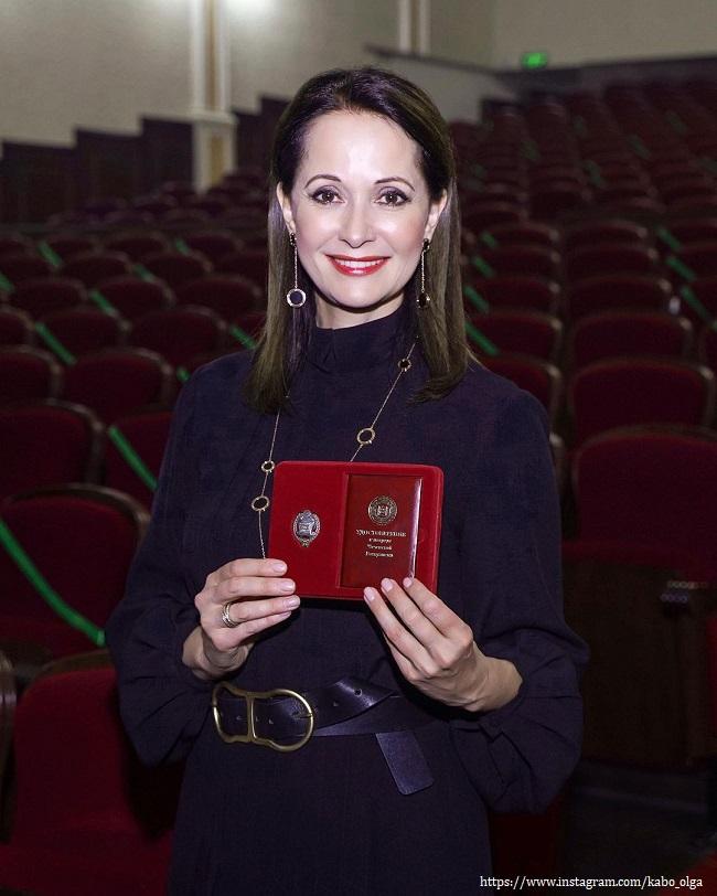 Ольга Кабо получила новое звание