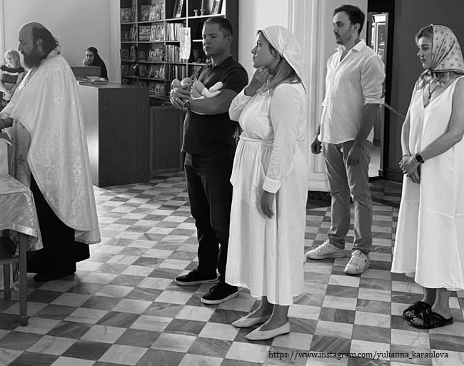 Юлианна Караулова крестила сына