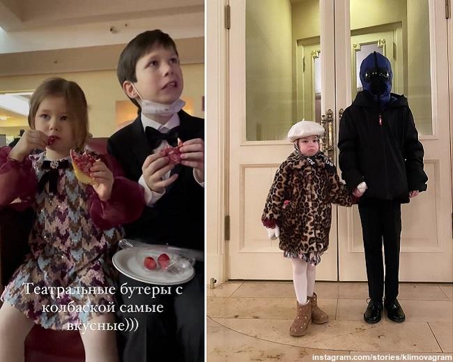 Белла Месхи и Корней Петренко