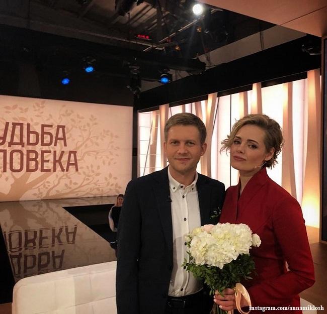 Борис Корчевников и Анна Миклош