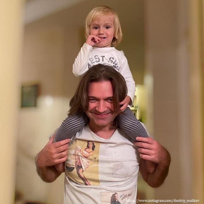 Дмитрий Маликов с сынмом