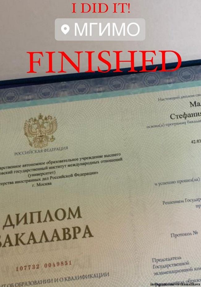Стефания Маликова показала диплом об окончании МГИМО