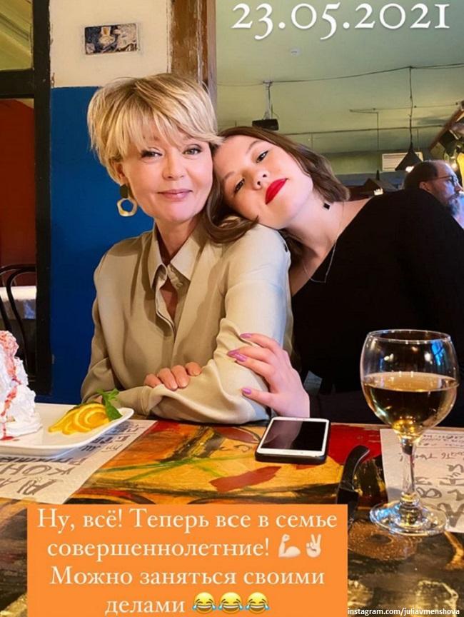 Юлия Меньшова с дочерью Таисией