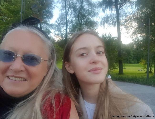 Татьяна Михалкова с внучкой Натальей