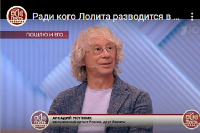 Аркадий Укупник.Кадр программы