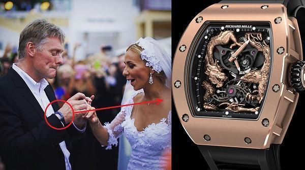 Часы стоимость навка краснодар скупка дорогих часов