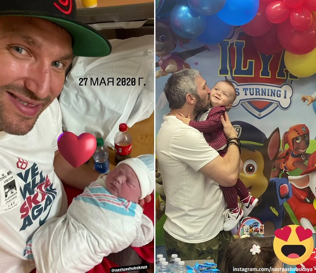Александр Овечкин с сыном Ильей
