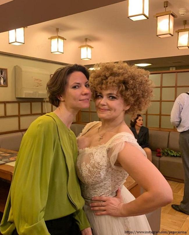 Ирина Пегова с подругой