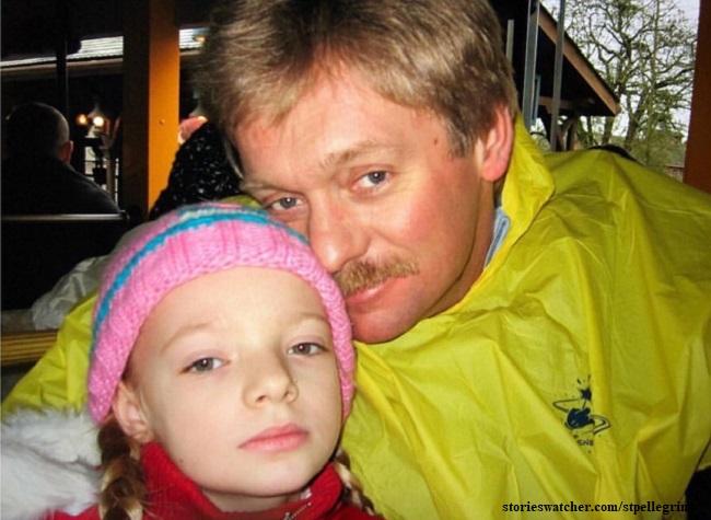Елизавета Пескова с отцом