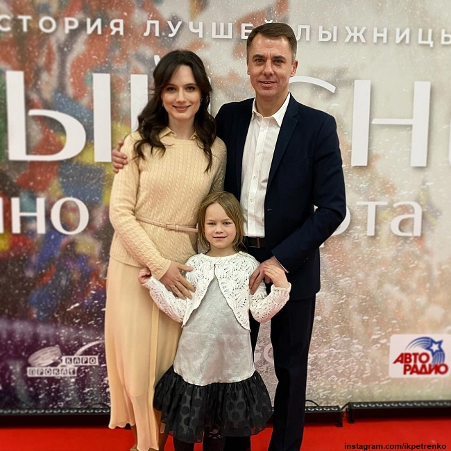 Игорь Петренко и Кристина Бподская с дочерью Софией-Каролиной