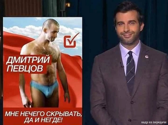 Дмитрий Певцов в плавках