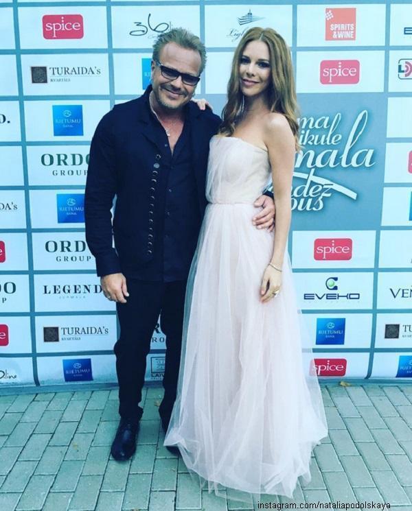 Natalia Podolskaya with her husband