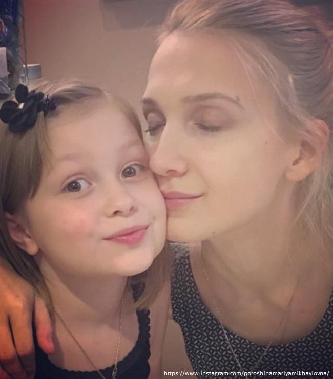 Мария Порошина с младшей дочерью