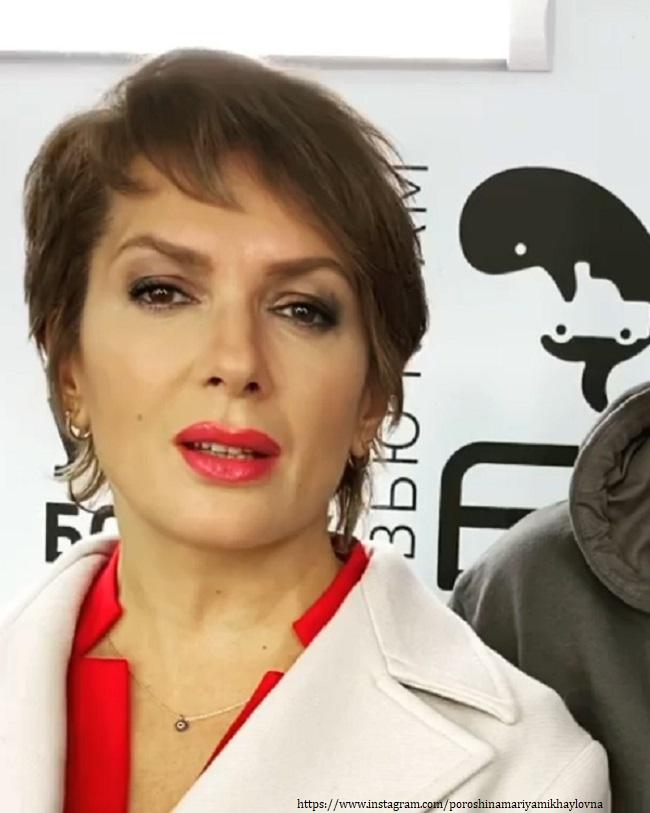 Мария Порошина с новой прической - https://z-aya.ru