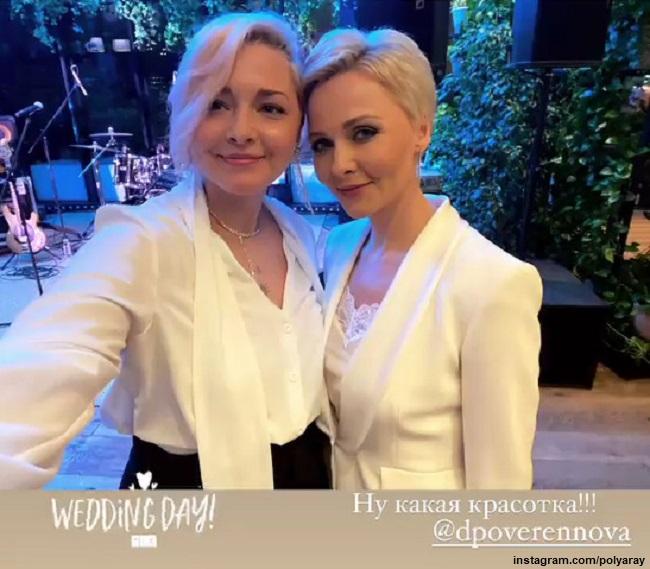 Дарья Повереннова с дочерью Полиной