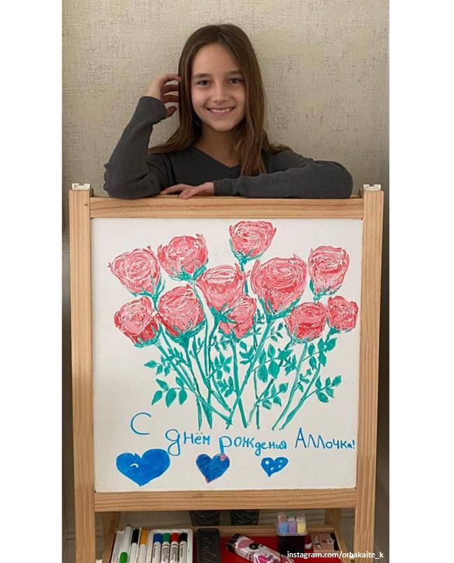 Claudia Zemtsova painted a picture for Alla Pugacheva