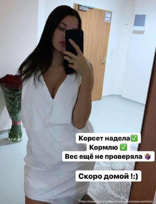 Анастасия Решетова после рдово