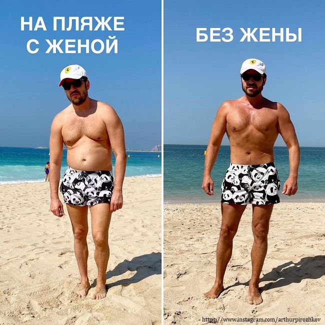 Александр Ревва до и после