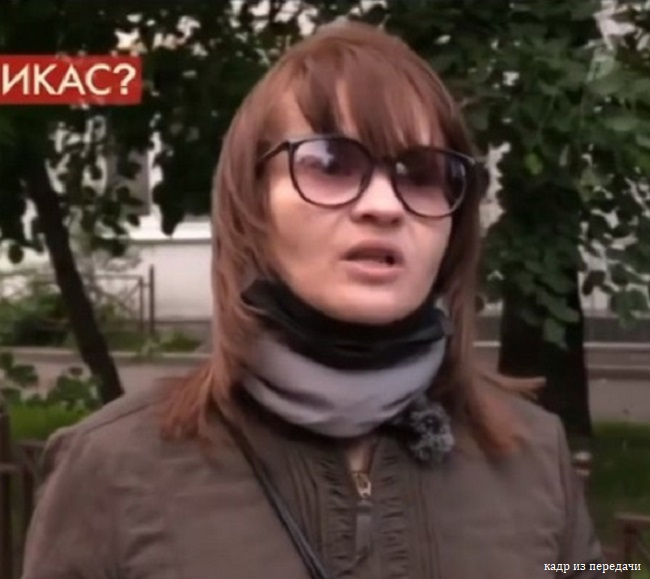 Жена брата Никаса Сафронова