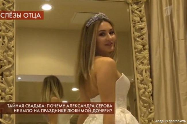 Дочь Александра Серова Мишель в свадебном платье