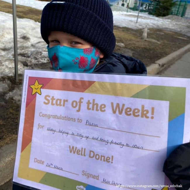 The son of Ksenia Sobchak received a diploma