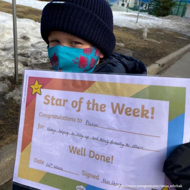 Сын Ксении Собчак получил грамоту