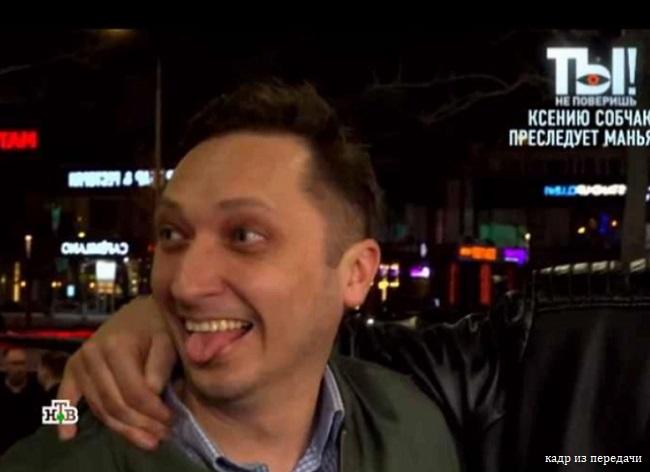 The man who follows Ksenia Sobchak