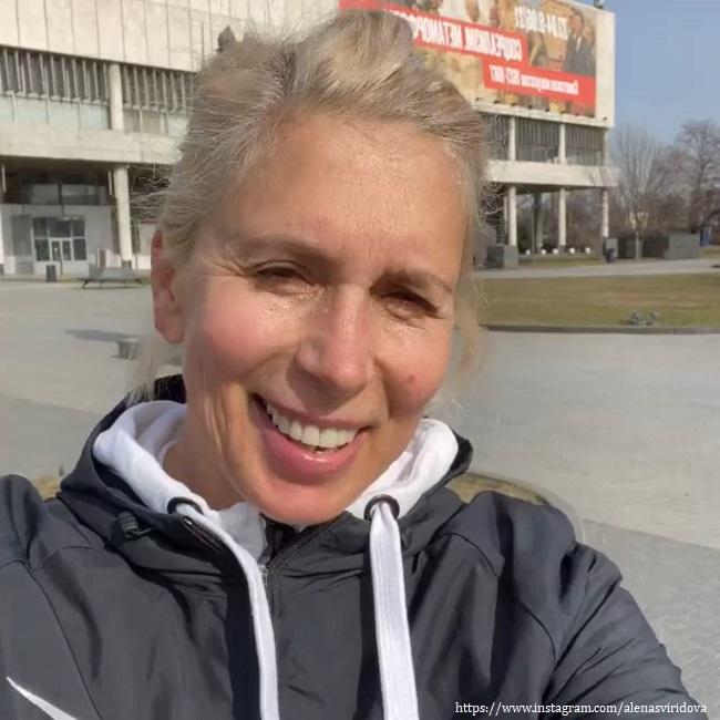 Алена Свиридова без макияжа