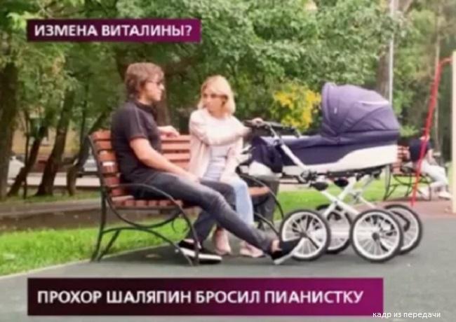 Татьяна Гудзева и Прохор Шаляпин