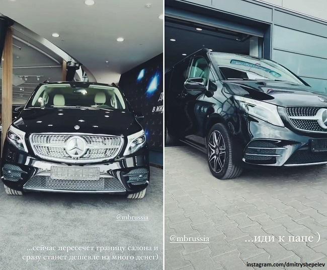 Новый автомобиль Дмитрия Шепелева